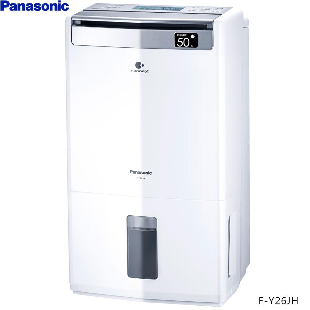 Panasonic 國際 F-Y26JH 清淨除濕型除濕機 除濕能力 13公升/日 除濕適用坪數16坪
