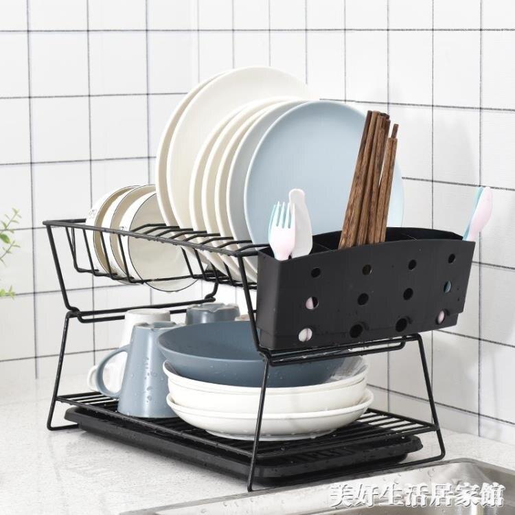 碗碟架雙層廚房用品碗盤餐具置物架櫥櫃晾放碗筷收納瀝水架瀝碗架ATF