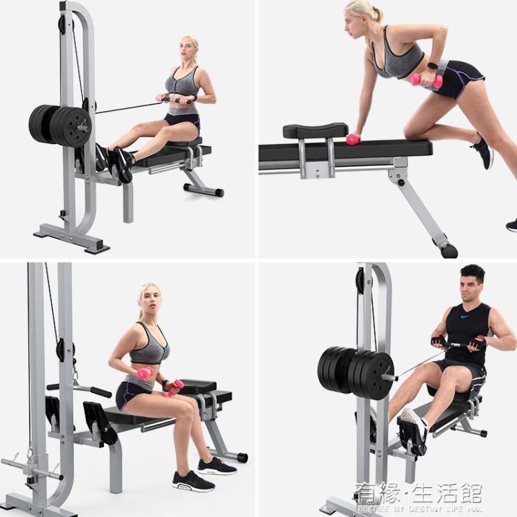 啞鈴女士練腹肌運動鍛煉健身器材套裝組合室內男士劃船機家用  聖誕節狂歡購