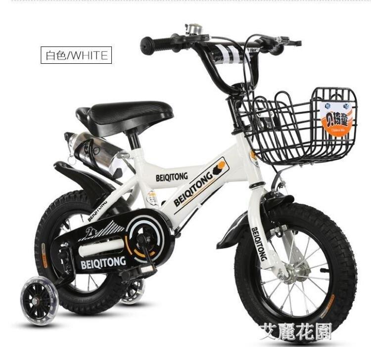 兒童自行車2-3-4-6-7-8-9-10歲男女寶寶童車腳踏車小孩單車 摩登生活