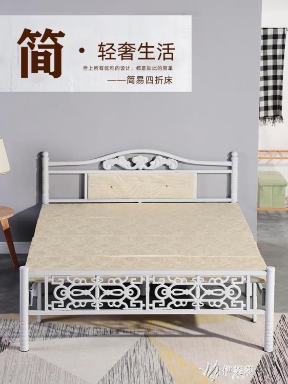 簡易加固四折床折疊床午休單人家用臥室辦公室雙人床出租房 玩物志