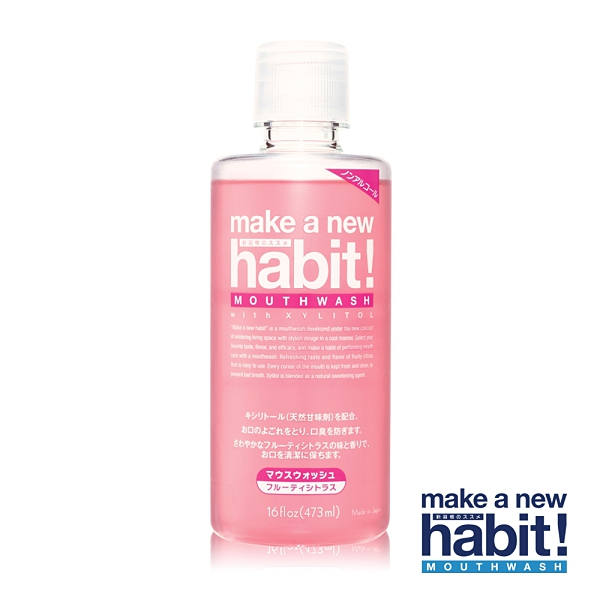 日本Make A New Habit!柑橘漱口水-473ml