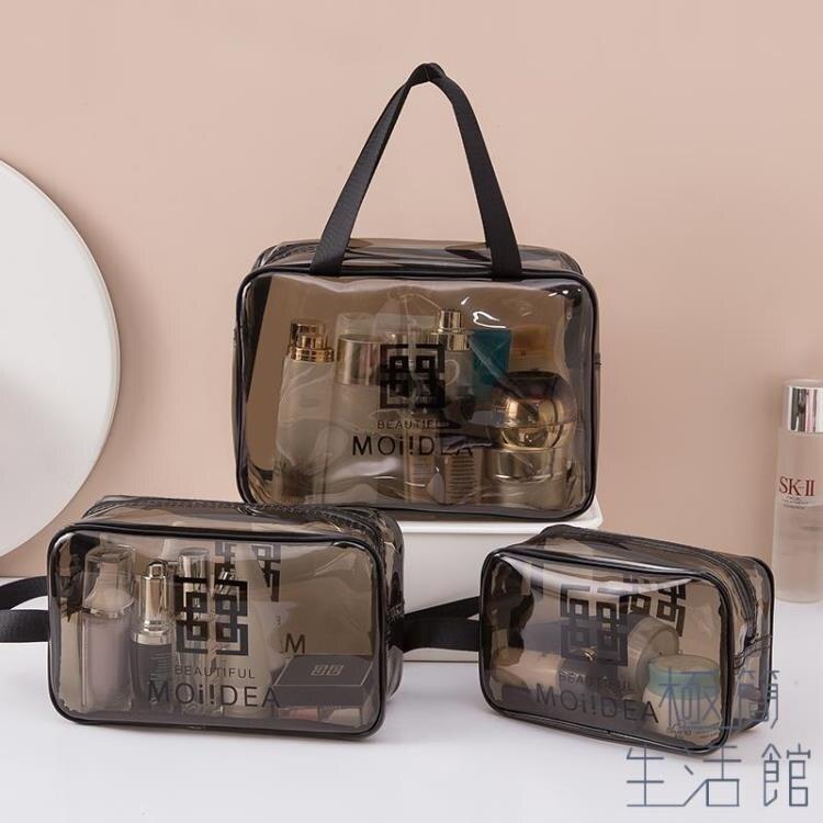 旅行化妝包收納袋盒超火小號便攜女透明大容量洗漱包品  聖誕節狂歡購
