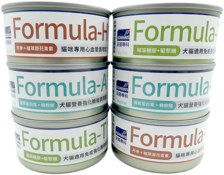 Formula 犬貓術後營養肉泥罐 原Nutrition Aid 三種配方 85g