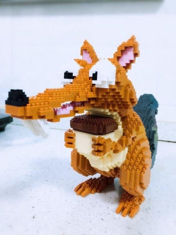 積木 鉆石小顆粒積木 DIY益智拼裝玩具冰河世紀鬆鼠奎特卡通公仔-快速出貨