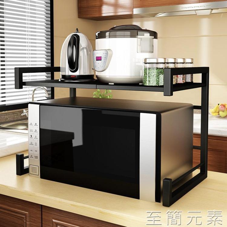 廚房置物架微波爐架子多層落地式家用省空間儲物放鍋烤箱收納架子新年新品全館免運