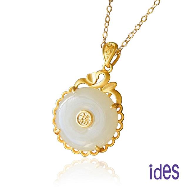 ides愛蒂思 東方系列設計款白玉髓項鍊/福氣滿盈