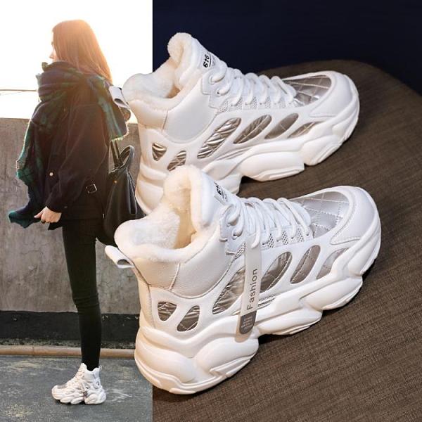 雪地靴女秋冬新款加絨加厚棉鞋百搭冬季老爹馬丁靴運動冬鞋