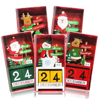 O Pretty 歐沛媞 聖誕木質倒數日曆/月曆/萬年曆-多款可選[麋鹿A款/B款/老人A款/B款/雪人](8x3.5x15cm)-耶誕新年交換禮物
