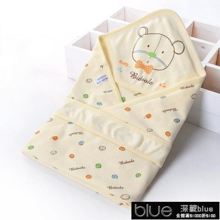 嬰兒包巾 新生兒包被純棉嬰兒抱被夏季單層薄款包巾襁褓寶【現貨】11-15【快速出貨】