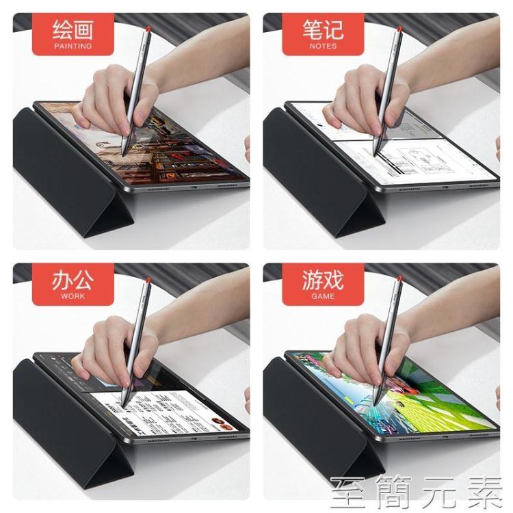 apple pencil電容筆ipad筆繪畫平板air3觸屏筆ipad pro通用2蘋果電子二代屏幕筆記電腦  聖誕節狂歡購
