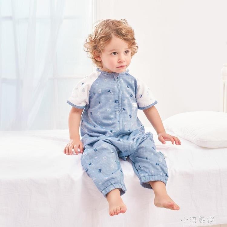 寶寶睡袋薄款春秋夏季夏天嬰兒紗布分腿空調房兒童防踢被四季通用 摩登生活