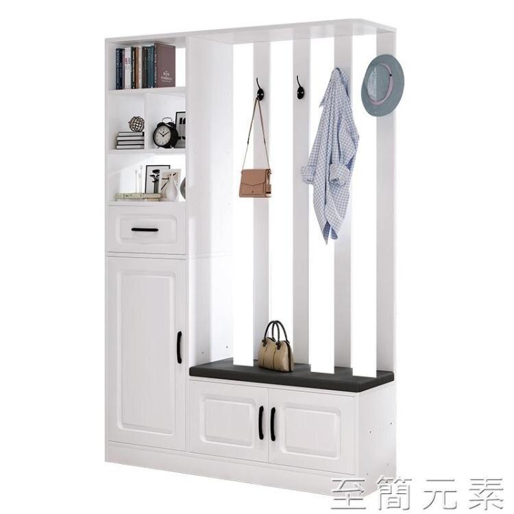玄關櫃鞋櫃一體客廳隔斷櫃現代簡約進門門廳櫃小戶型屏風裝飾櫃子 摩登生活