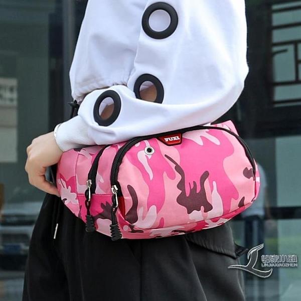 腰包女大容量多功能時尚手機包斜背包【邻家小鎮】