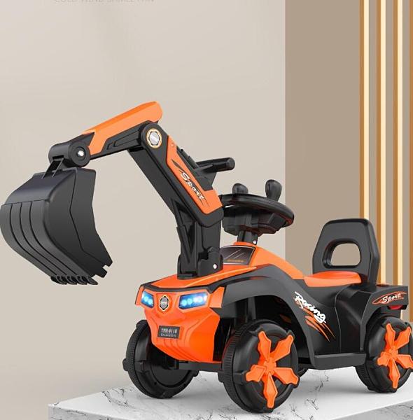 電動挖掘機 玩具可坐人超大四輪挖土挖沙工程車電動滑行大型挖挖機男孩TW【快速出貨八折鉅惠】