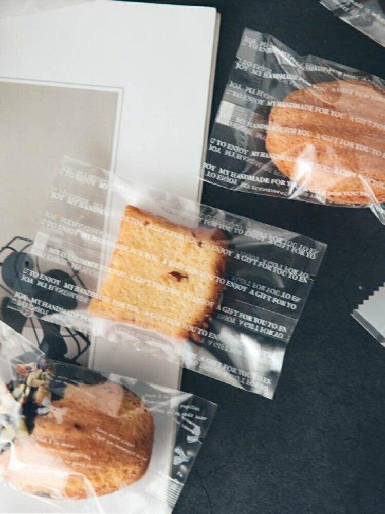 自封袋包裝袋 英法文費南雪瑪德琳包裝袋磅蛋糕牛軋糖牛扎餅雪花酥餅干袋子透明-快速出貨