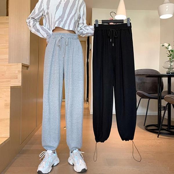 促銷九五折 闊腿褲女高腰垂感休閑褲秋季新款灰色運動褲寬松束腳哈倫褲潮