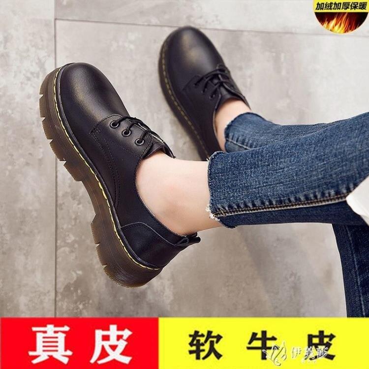 春秋季粗跟小皮鞋單鞋牛筋底馬丁鞋厚底女鞋韓版小皮鞋大碼