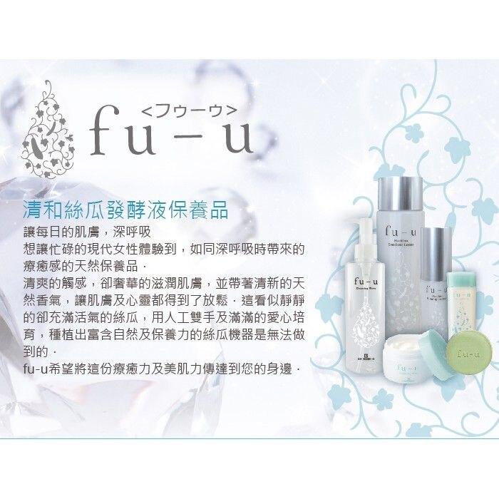 fu-u 深呼吸洗顏皂 100g