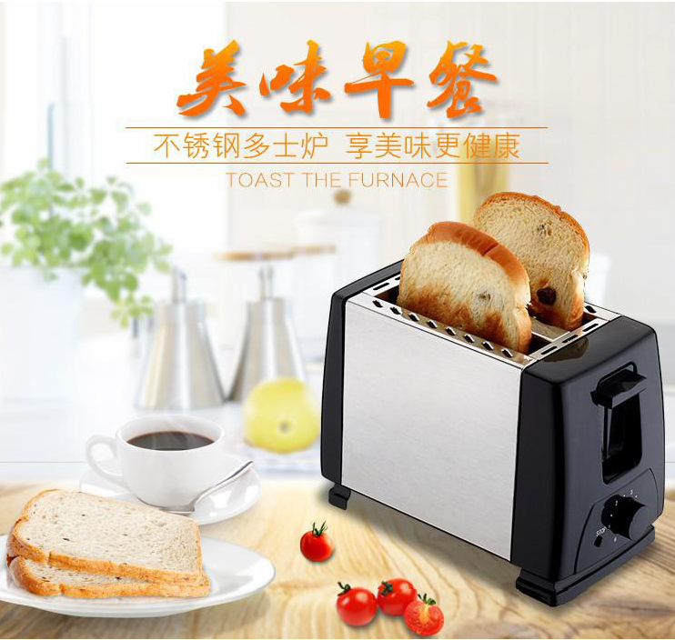 土城現貨加熱麵包機全自動烤面包機多士爐送朋友送家人禮品家用三明治機多功能早餐機米朵米朵
