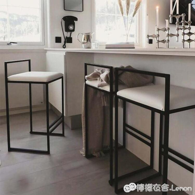 吧台椅 北歐現代簡約酒吧椅時尚前台椅子家用個性吧椅創意高腳凳