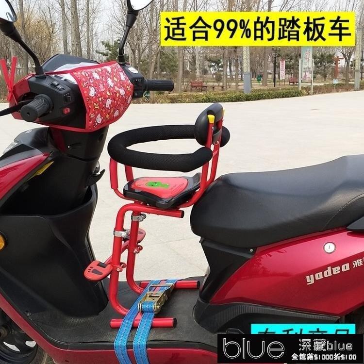 踏板電動車女士摩托車兒童座椅前置孩子寶寶助力車小龜車【現貨】11-13【快速出货】