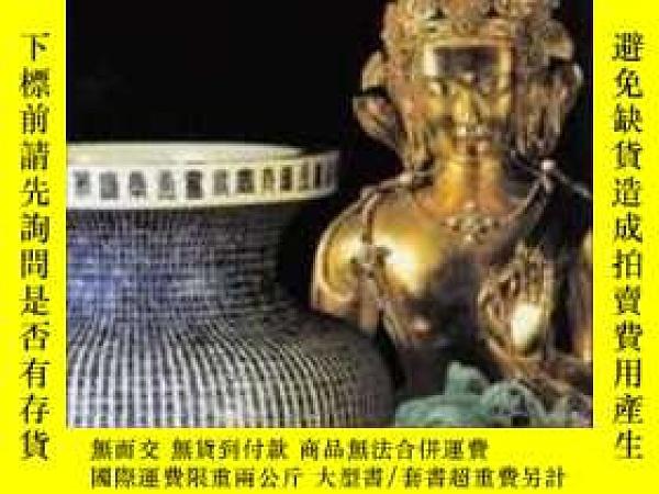 二手書博民逛書店The罕見Treasures Of The Nanjing MuseumY256260 Professor X