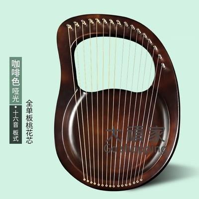 豎琴 小豎琴19弦小眾樂器便攜式小型箜篌琴古典里拉琴小眾樂器素描筆套裝T