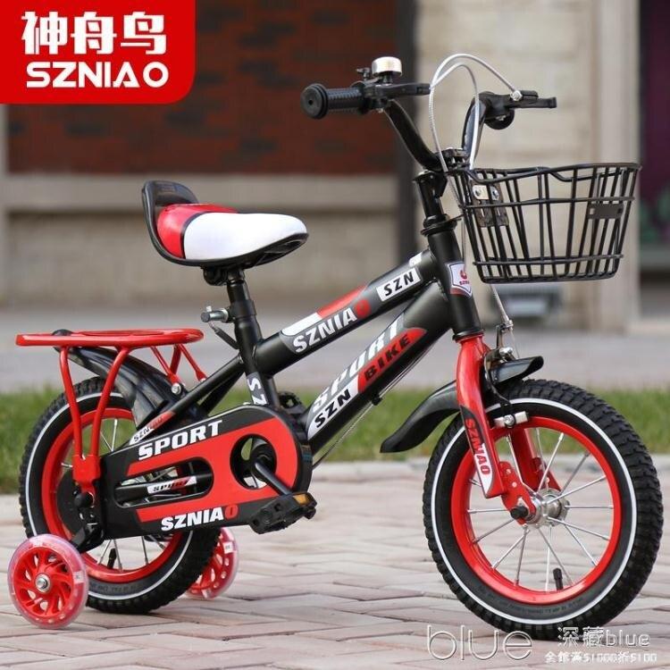 神舟鳥兒童腳踏車2-3-4-6-7-8歲男孩女孩童車12-14-16-18寸腳踏車 【快速出貨】 YYJ
