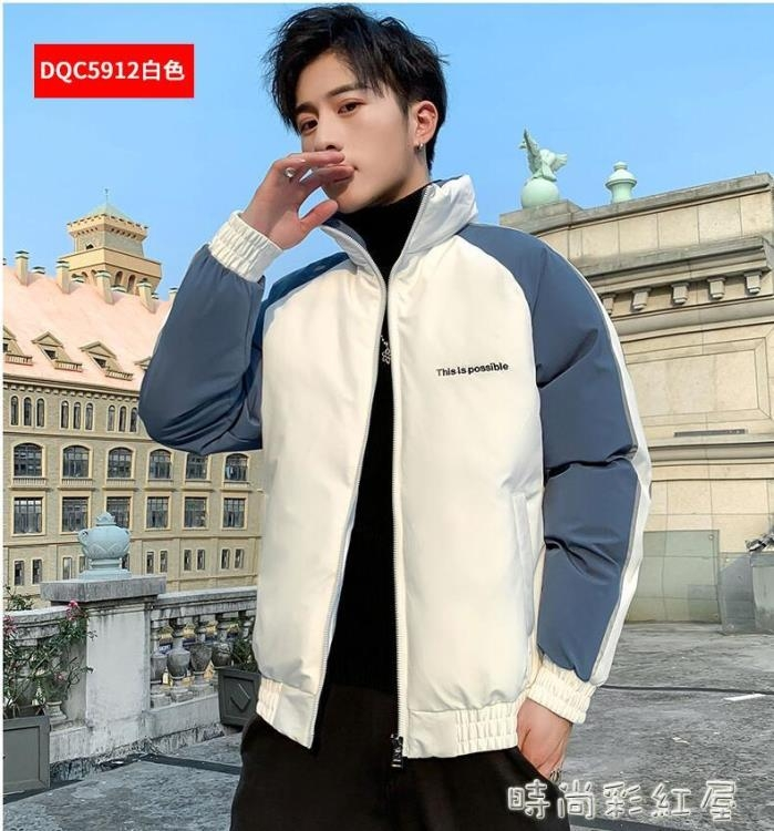 棉衣男冬季外套2020新款潮牌韓版立領加厚青少年棉服棉襖男