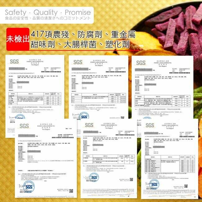 好食光 牛蒡脆片(70gX3包)-SP