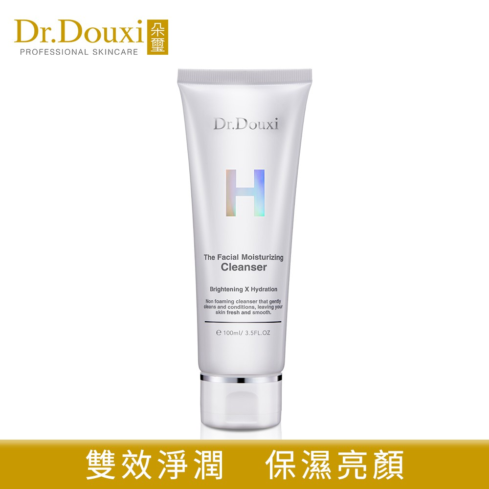 Dr.Douxi 朵璽 極光微導淨潤洗面乳100ml 官方旗艦店
