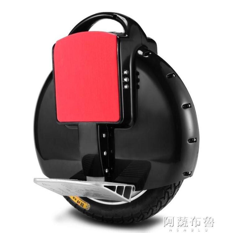 電動獨輪車 電動獨輪車平衡電動車火星車代步車單輪成人兒童智慧