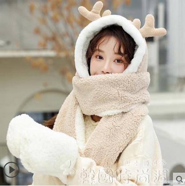 連帽毛絨圍巾女冬季可愛少女秋冬百搭韓版帽子圍脖一體冬手套小熊 韓國時尚週
