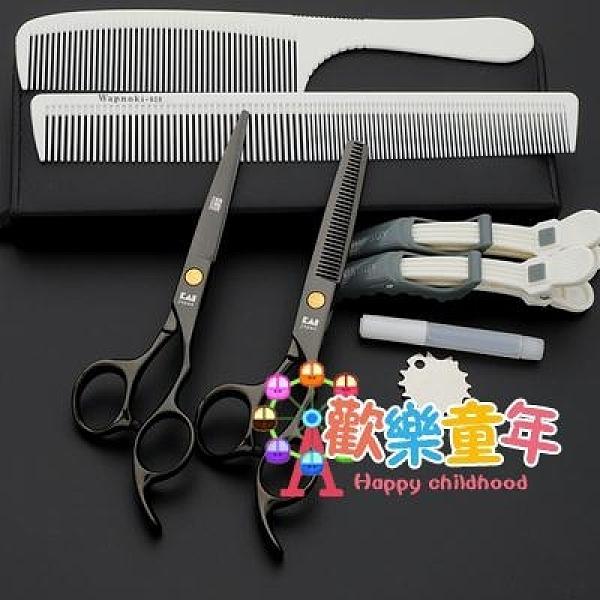 美髮剪刀 理髮剪刀髮型師美髮剪刀套裝家用剪髮平剪無痕牙剪打薄剪