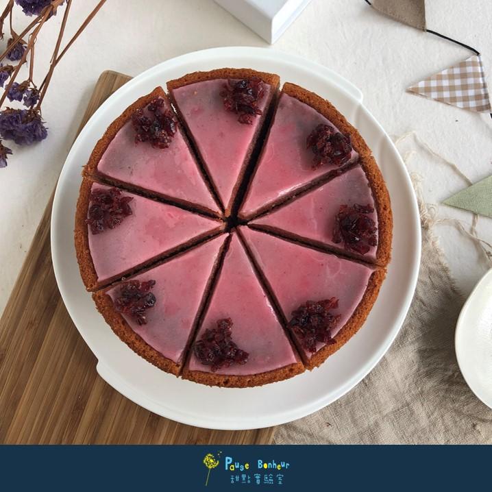 甜點實驗室 七吋繽紛-紅麴莓果