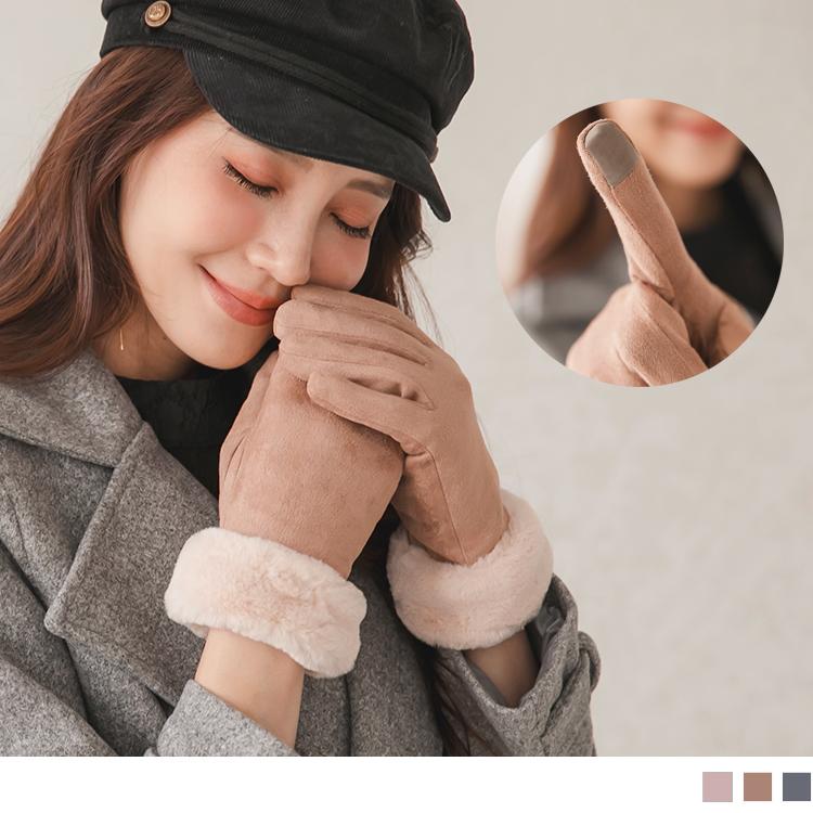 仿兔毛麂皮絨加絨加厚保暖可觸控螢幕韓版手套