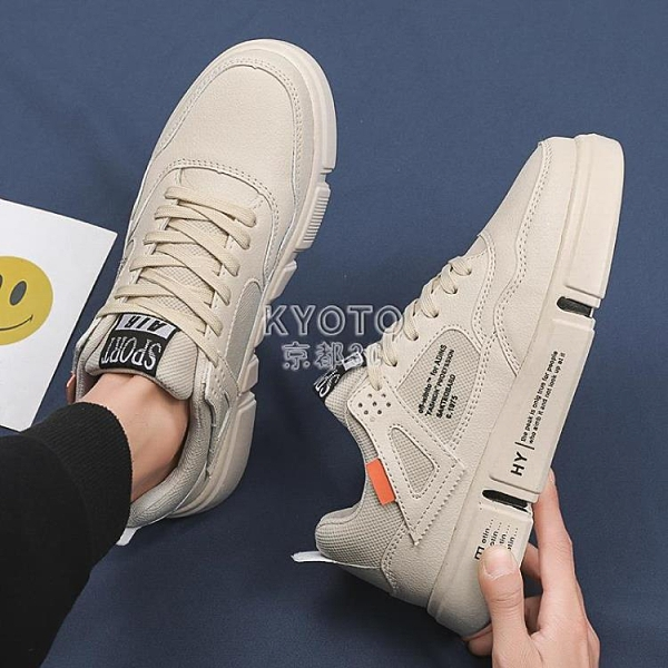 元旦禮物2020新款秋季潮流小白板鞋男士百搭潮鞋帆布休閒韓版加絨男鞋