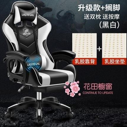 電競椅 電腦椅家用辦公椅可躺wcg游戲座椅網吧競技LOL賽車椅子電競椅T