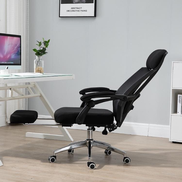 休閒椅 人體工學電腦椅可躺辦公室午睡舒適久坐靠背辦公椅子家用電競轉椅