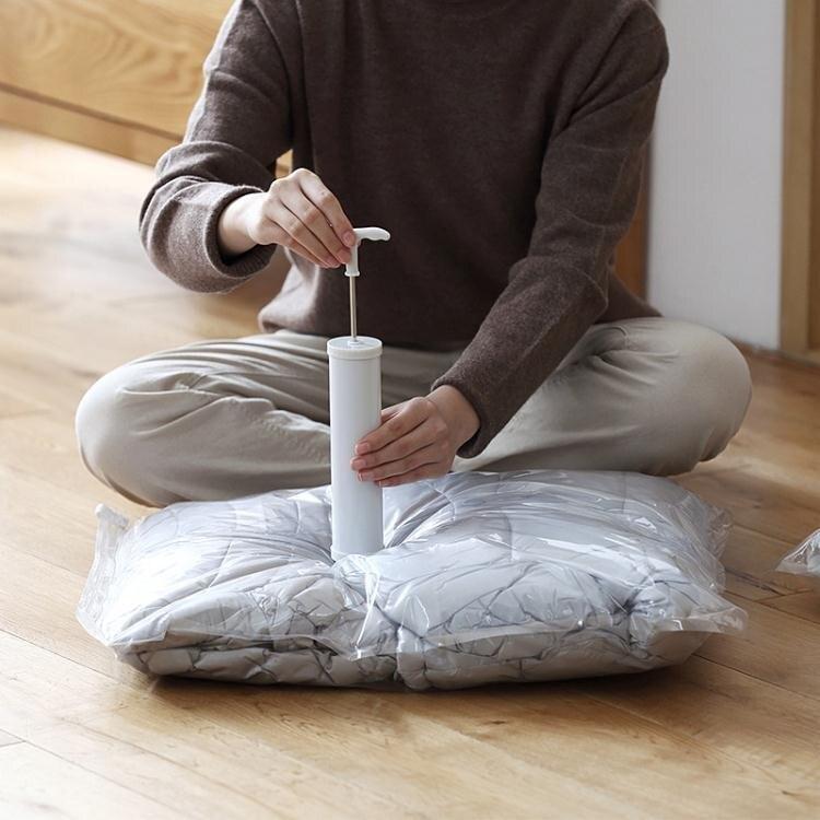 懶角落透明真空壓縮袋11件套裝 衣物大中小號棉被子抽氣收納65982