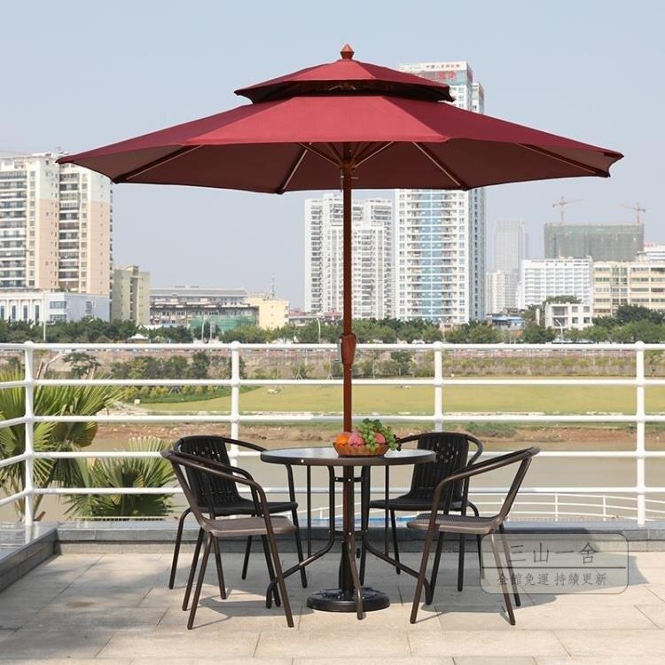 桌椅組合 戶外桌椅帶傘仿藤椅三件套室外椅露天休閒陽臺小茶幾鐵藝庭院桌椅-玩物志
