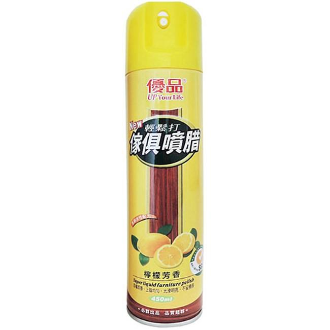 優品 輕鬆打 傢俱噴腊-檸檬芳香 450ml 【康鄰超市】