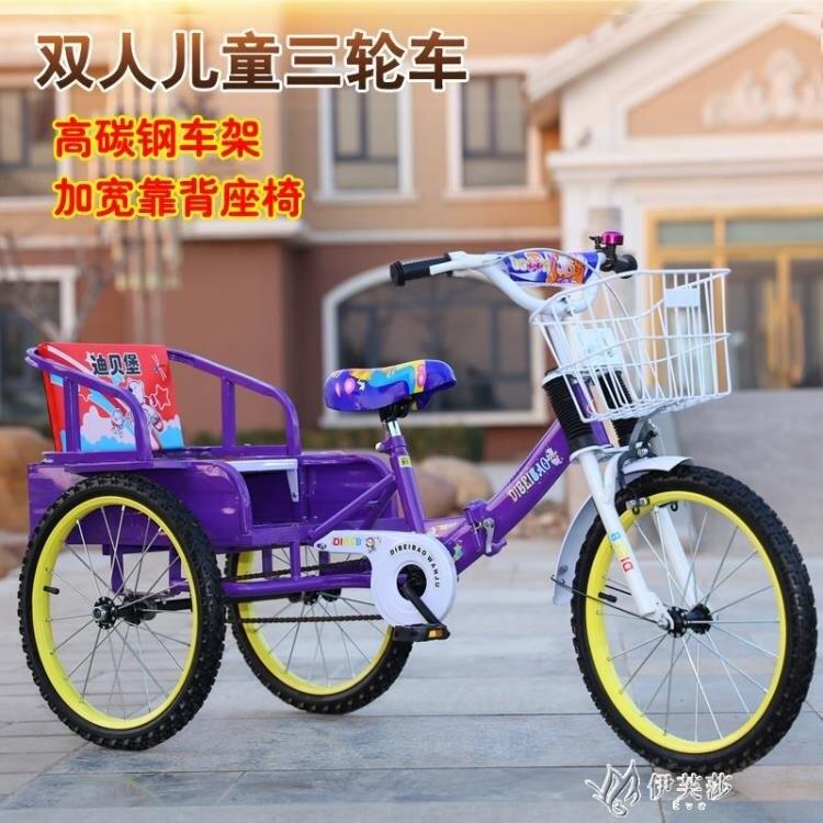 兒童三輪車腳踏車帶鬥2-10周歲雙胞胎寶寶折疊小孩帶人三輪 玩物志