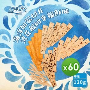 大田海洋 鱈魚切片(麻辣/黑胡椒/鮭魚/滷肉)(120g)_任60包滷肉60