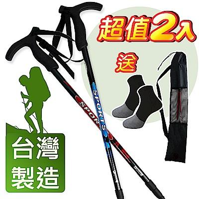 Yenzch 登山杖/專業三節 6011鋁合金/T柄(二色可選 2入) RM-10622《贈送背袋+運動襪》