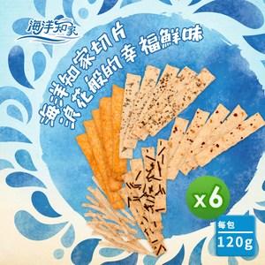 大田海洋 鱈魚切片(麻辣/黑胡椒/鮭魚/滷肉)(120g)_任6包滷肉6