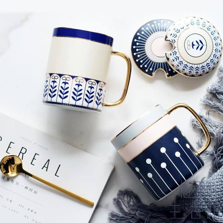 英式陶瓷馬克杯水杯輕奢下午茶杯子咖啡杯帶蓋勺  聖誕節狂歡購