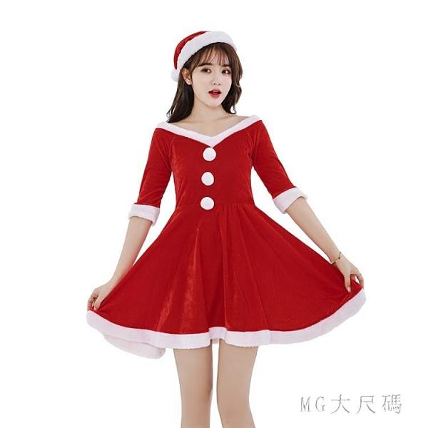聖誕節服裝女成人性感演出衣服聖誕老人公公舞臺表演斗篷帽子套裝 【MG大尺碼】