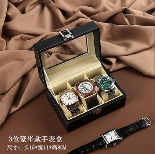 手錶收納盒 精致帶鎖手表盒收納盒手串展示盒手飾品首飾盒腕表盒子【快速出貨八折搶購】